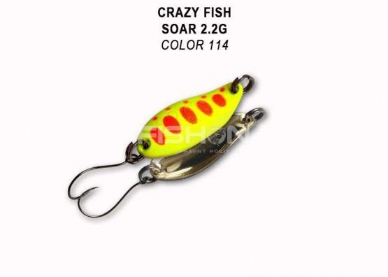 Plandavka Crazy Fish Soar 2.2g