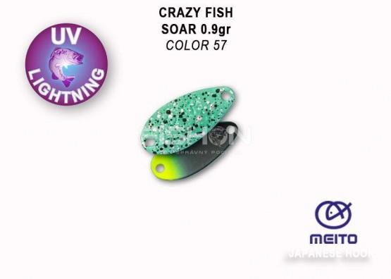 Plandavka Crazy Fish Soar 0.9g
