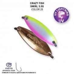 Plandavka Crazy Fish Swirl 5.5g