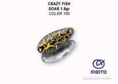 Plandavka Crazy Fish Soar 1.8g