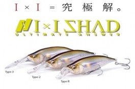 Spolupráce Yuki ITO x IMAKATSU (řada Megabass IXI SHAD Wobler)