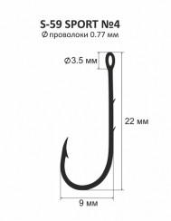 Háček Dnipro Lead S-59 SPORT notched