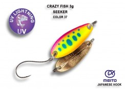 Plandavka Crazy Fish Seeker 3g