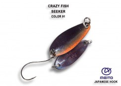Plandavka Crazy Fish Seeker 2.5g