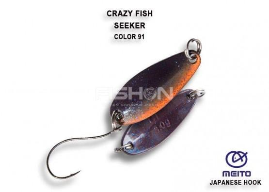 Plandavka Crazy Fish Seeker 2.5g