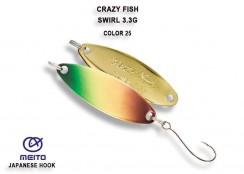 Plandavka Crazy Fish Swirl 3.3g