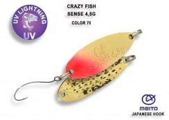 Plandavka Crazy Fish Sense 4.5g